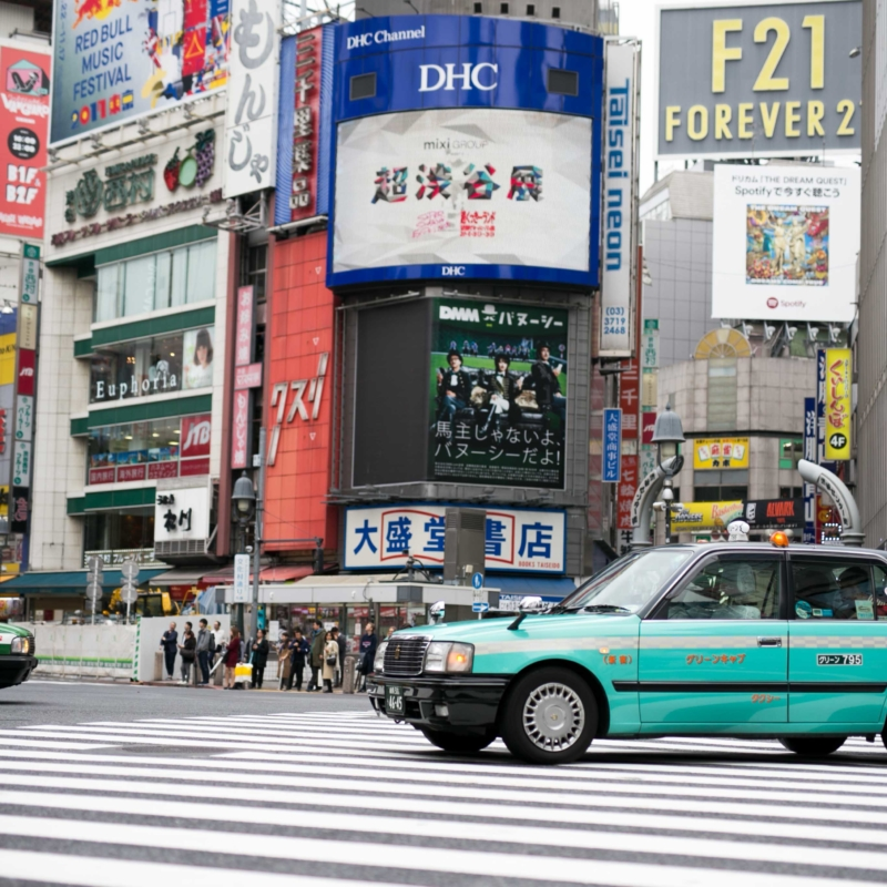 Tokio, Shibuya Crossing, Japan, Reise Tipps